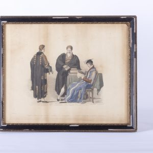 Antique scholar painting